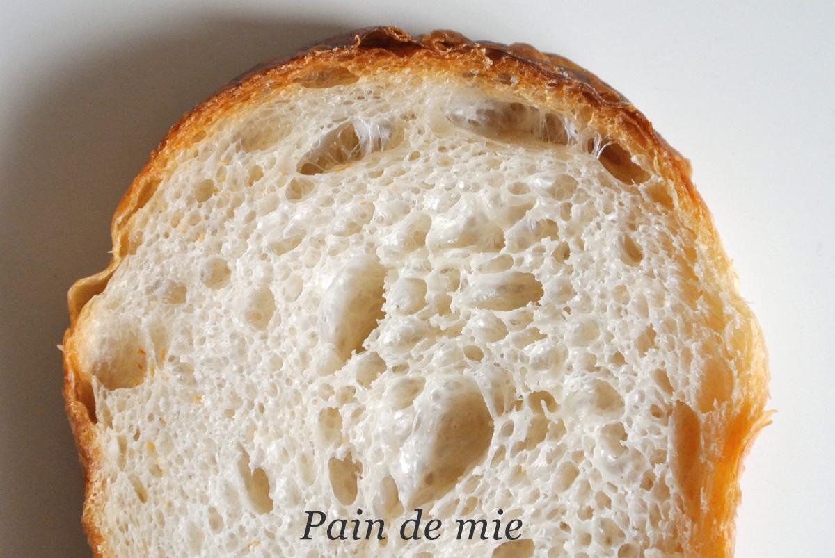 シニフィアン・シニフィエのパン・ド・ミ