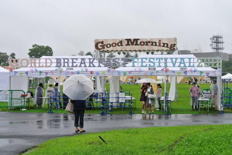 2015朝食フェスの入り口