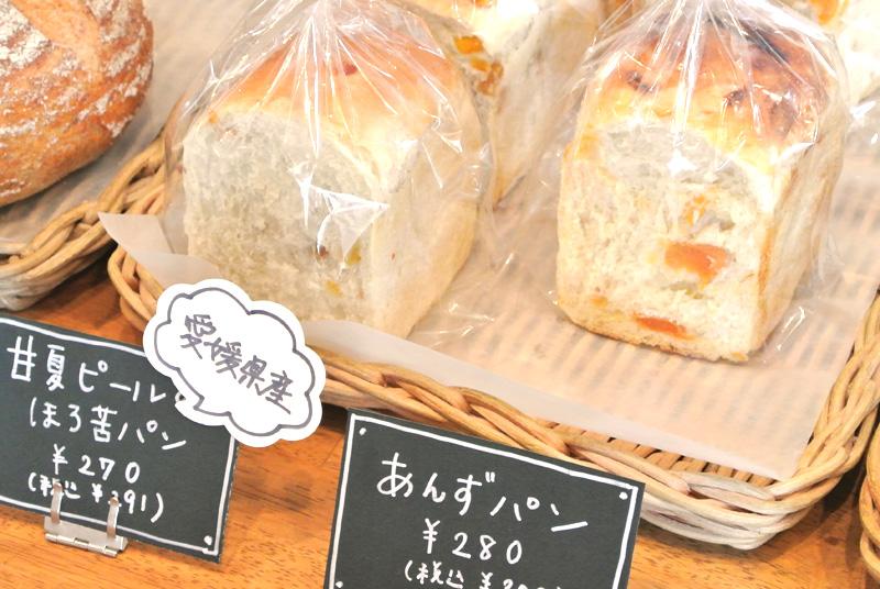 柑橘系のミニ山型食パン「愛媛県産甘夏ピールのほろ苦パン」と「あんずパン」