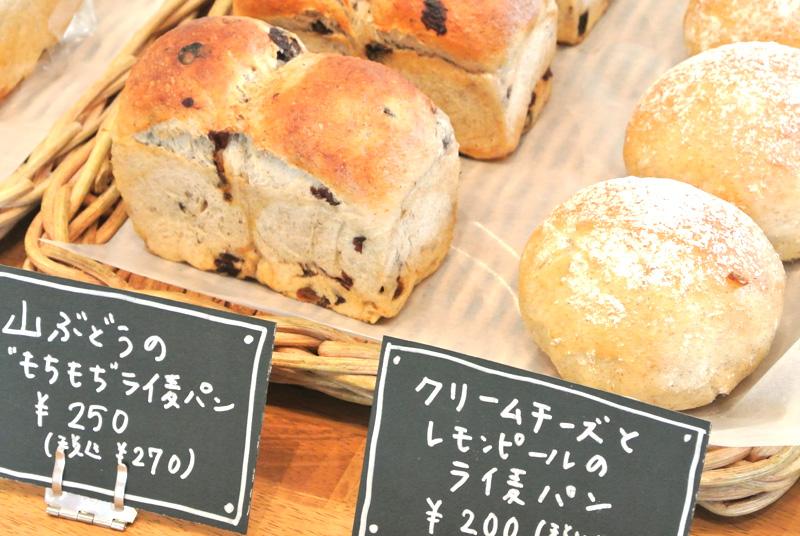 ライ麦の香ばしさを味わえる「山ぶどうのもちもちライ麦パン」と「クリームチーズとレモンピールのライ麦パン」