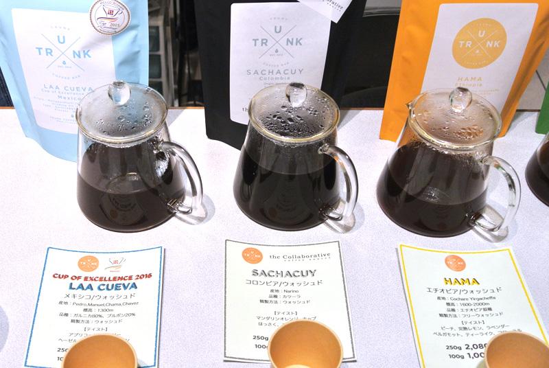 トランクコーヒーの「HAMA(エチオピア/ウォッシュド)」「SACHACUY(コロンビア/ウォッシュド)」「LAA CUEVA(メキシコ/ウォッシュド)CUP OF EXCELLENCE 2016」