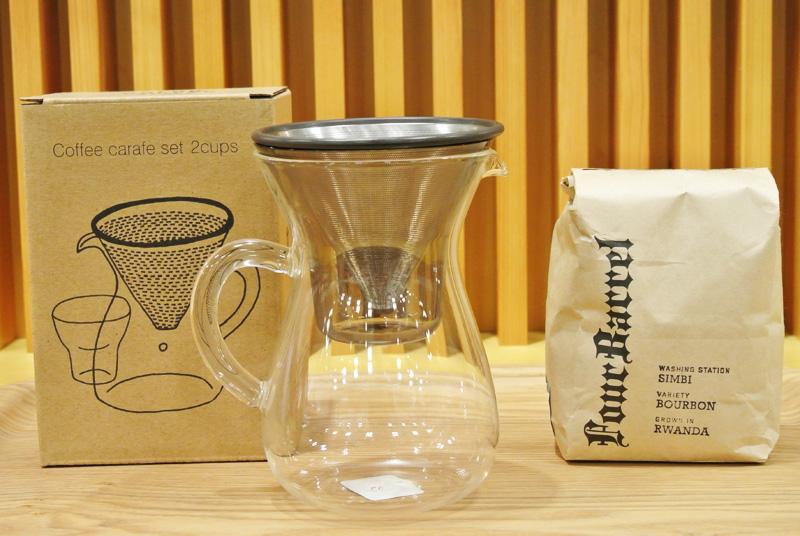 「キントー コーヒーカラフェセット(Kinto Coffee Carafe Set 2cups)」とフォーバレルコーヒーの自家焙煎豆
