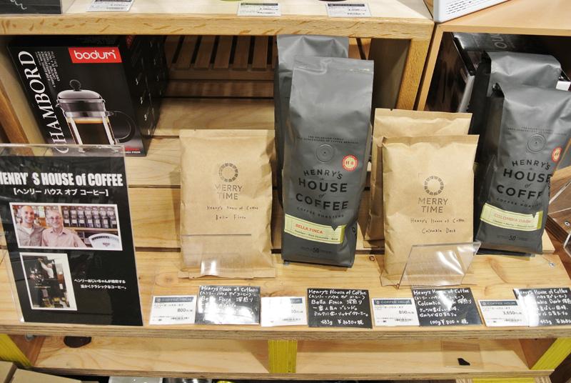 ヘンリーズ・ハウス・オブ・コーヒー(Henry's House of Coffee)の自家焙煎豆