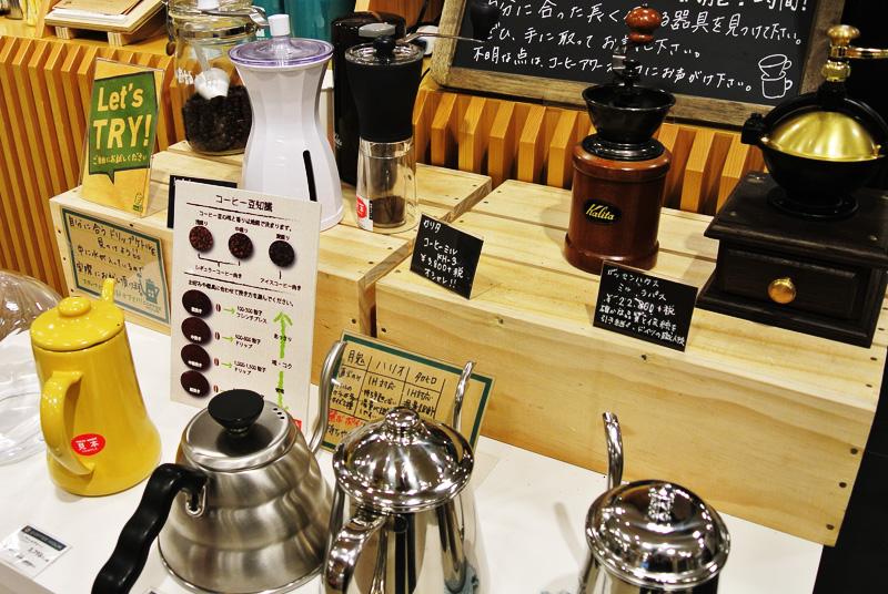 東急ハンズ京都店3階のコーヒーコーナーで販売されているミルやフィルター