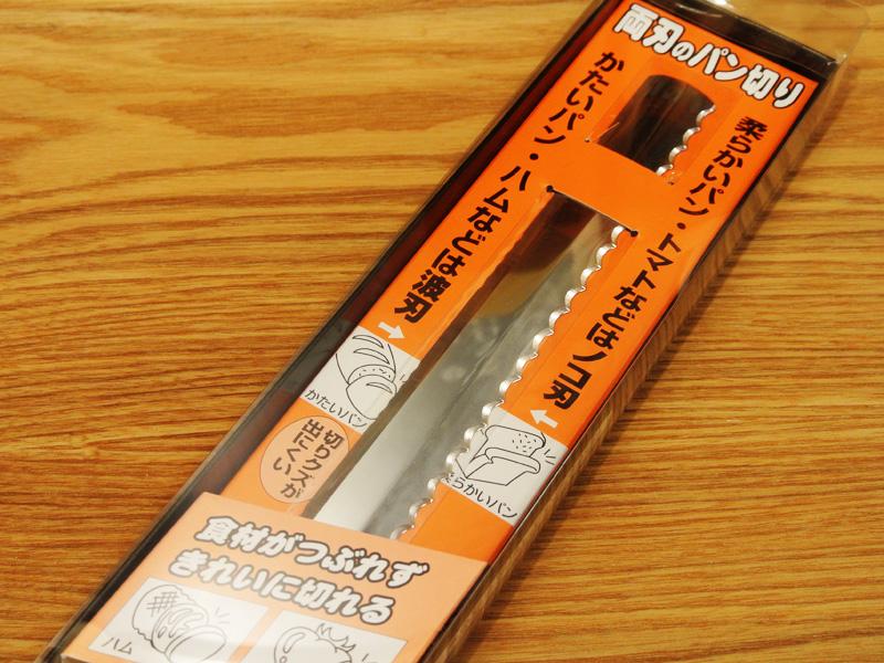カネックス(KANEX)「両刃のパン切り 335mm」