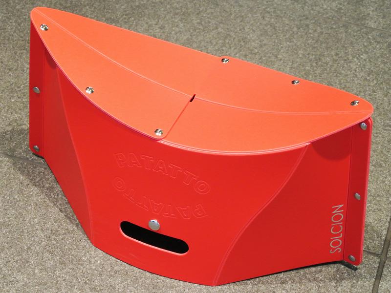 ソルシオン(SOLCION)「折りたたみチェア PATATTO mini R 450×250×245mm」