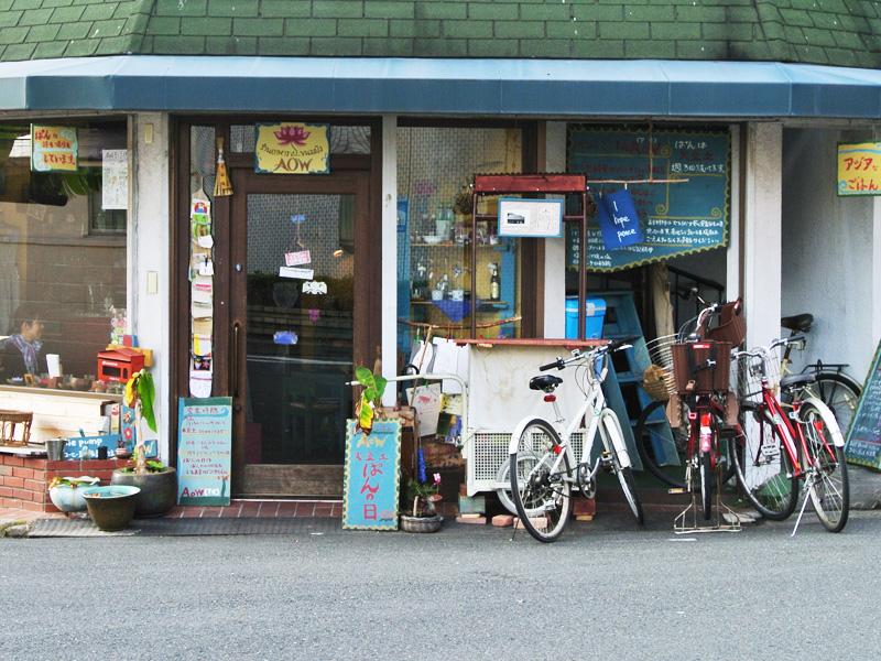 京都一乗寺のパンとタイとアジアご飯のお店AOW