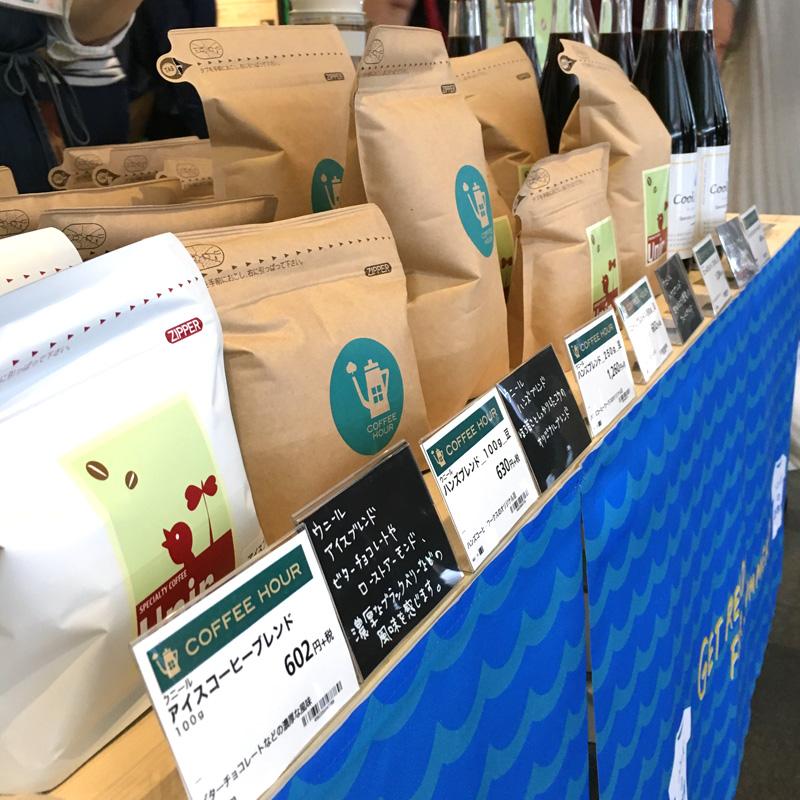 東急ハンズ京都店で販売しているウニールの自家焙煎珈琲豆