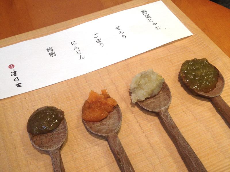 津乃吉「野菜じゃむ」