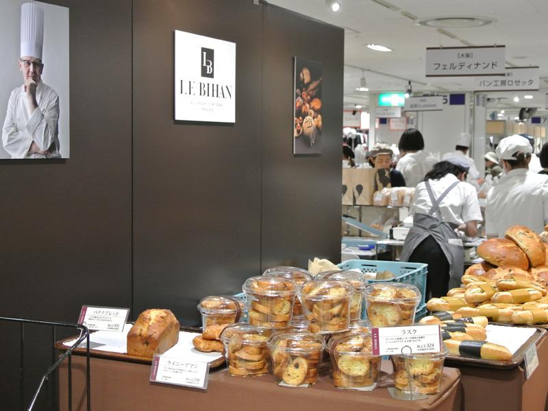 ル ビアンのフランスパン