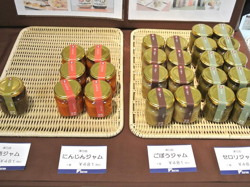 津乃吉の野菜じゃむは梅酒、にんじん、ごぼう、セロリ