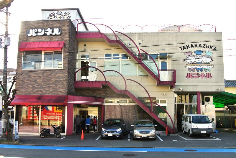 兵庫県宝塚市にある食パンのパンネル