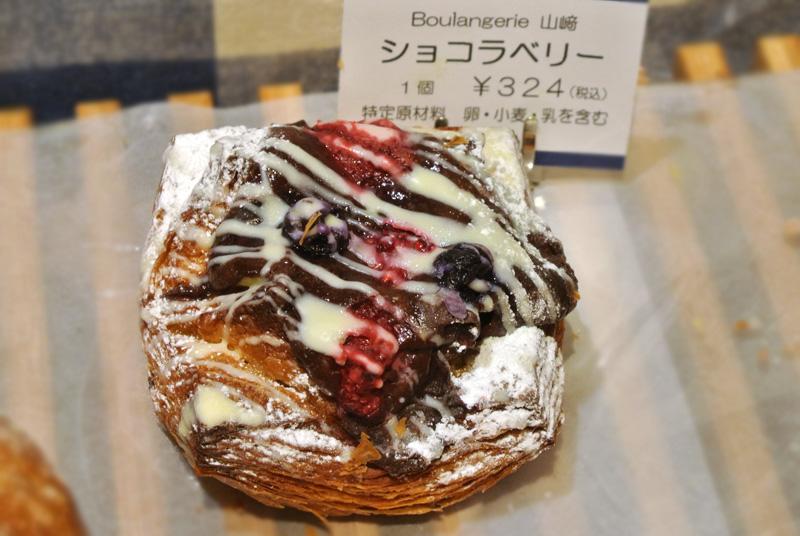 京都西京極ブーランジェリー・ヤマザキのショコラベリー