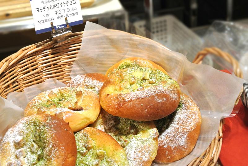 京都西京極ブーランジェリー・ヤマザキの抹茶とホワイトチョコ