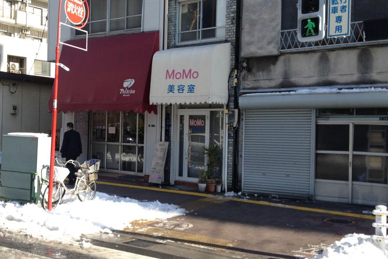 雪解けの東京。パンのペリカンへ。