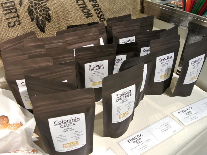 カフェビブリオティックハロー!のコーヒー豆