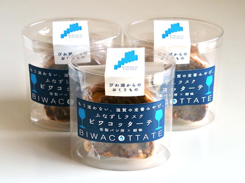 鮒寿司の鮒味 壱製パン所 ふなずしラスク ビワコッターテ
