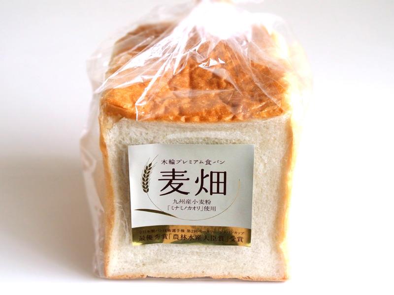 木輪(福岡県北九州市)のプレミアム食パン 麦畑